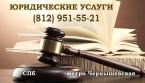 Недобросовестный должник прячет активы . юридическая помощь .