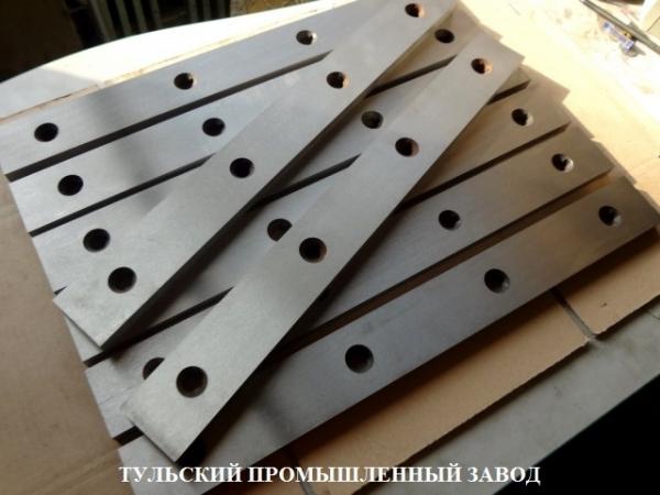 Ножи для пресс ножниц производство, ножи для дробилок изготовление, за